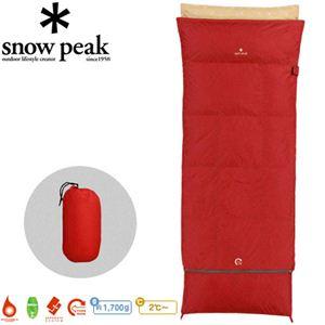 snowpeak(スノーピーク) セパレートオフトン 600 BDD-101