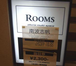 shiho2010625-3