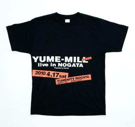 yume-t1