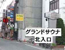 DSC_018004.jpg