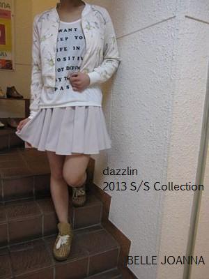 IMG_2713_R_20130310152914.jpg
