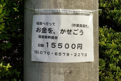 ashiwoagerebachika5.jpg