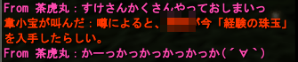 2010-05-17 21-39-35