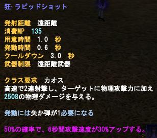2010-12-19 14-09-55