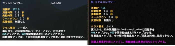 2011-02-06 11-56-34