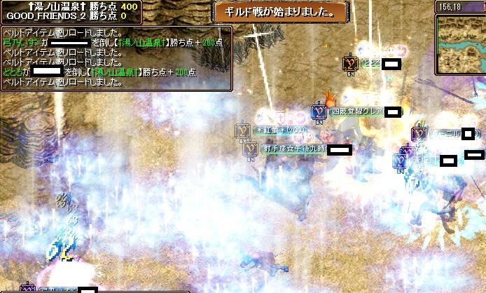 bdcam 2011-03-27 21-45-16-969