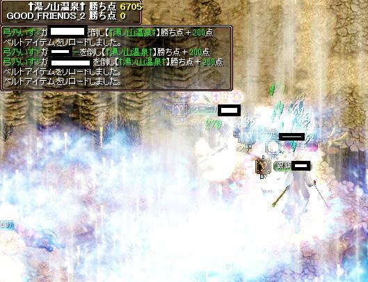 bdcam 2011-03-27 22-06-31-307