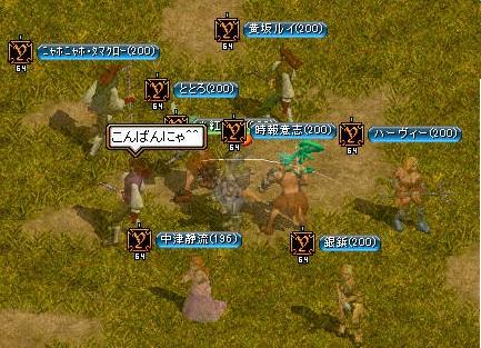 bdcam 2011-03-30 21-31-15-598