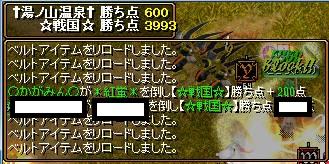 bdcam 2011-03-30 21-51-53-514