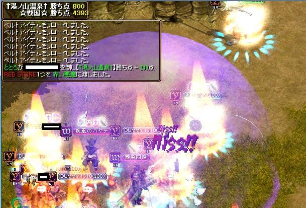 bdcam 2011-03-30 21-53-25-000