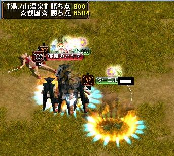bdcam 2011-03-30 22-04-29-551