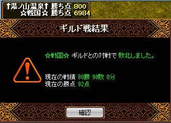 bdcam 2011-03-30 22-04-56-833