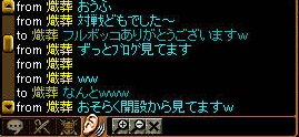bdcam 2011-03-30 22-20-00-518