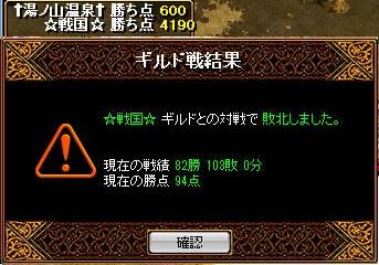 bdcam 2011-04-15 22-04-54-871
