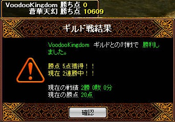 bdcam 2011-05-16 23-24-46-621