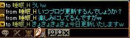 bdcam 2011-05-09 22-16-00-053