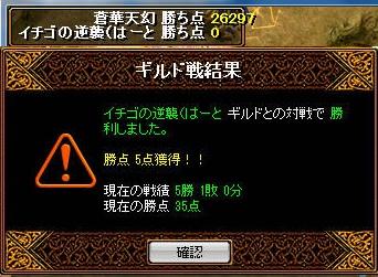 bdcam 2011-06-06 22-05-00-008