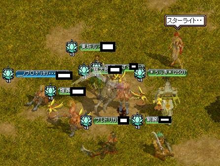 bdcam 2011-06-06 21-33-36-439