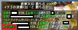 bdcam 2011-06-06 22-00-15-710