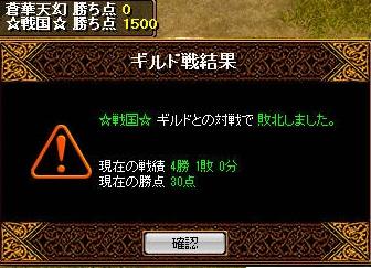 bdcam 2011-06-02 23-35-01-582