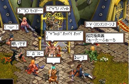 bdcam 2011-05-31 23-28-49-184