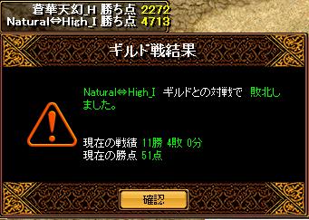 RedStone 11.07.11[03]