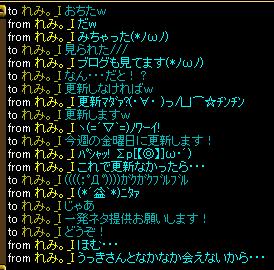 RedStone 11.08.08[01]