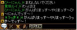 RedStone 11.08.15[01]