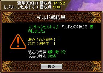 RedStone 11.08.29[02]