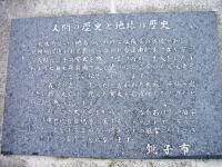 20120325 017