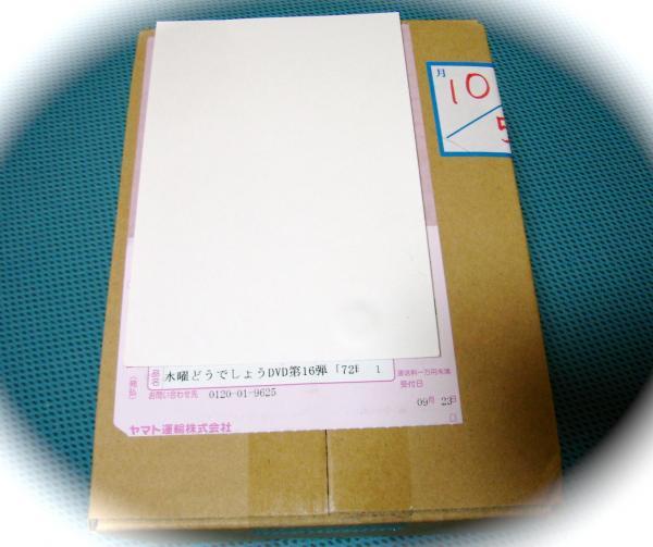 PA050022_convert_20111005084820.jpg