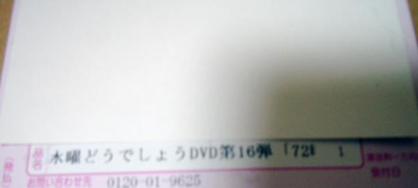 PA050023_convert_20111005084847_convert_20111005084911.jpg