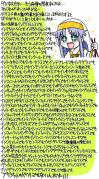 (11_02-20) インなんとかさん