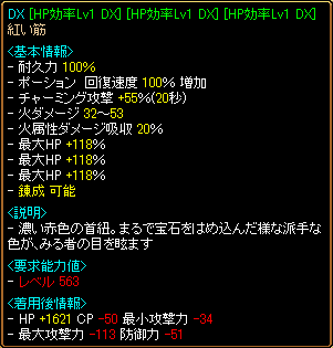 102501_THPDx紅