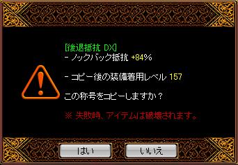 1122_トラップ指2