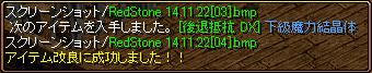 1122_トラップ指3