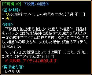 1122_トラップ指8