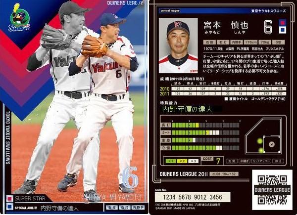 blog_import_4f5b375b5887a.jpg