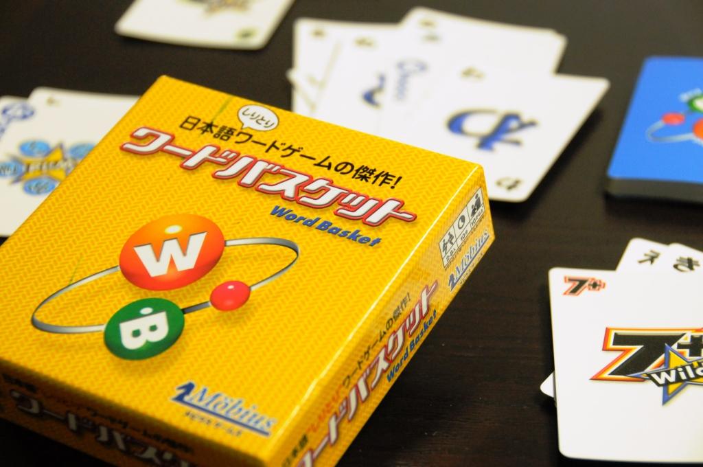 ドイツゲームボードゲーム3
