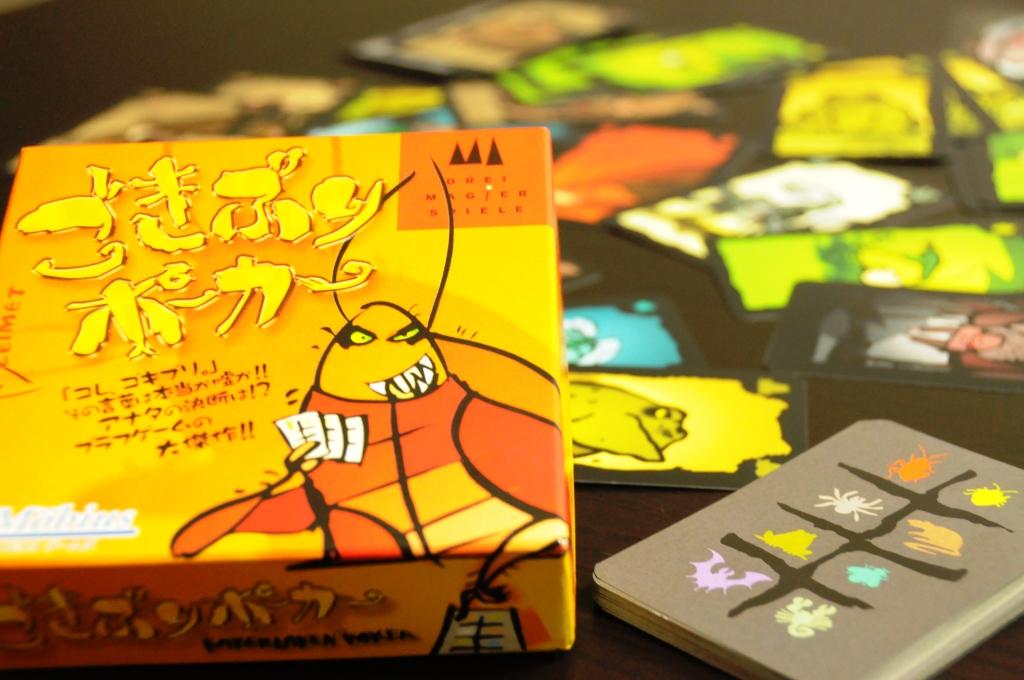 ドイツゲームボードゲーム4