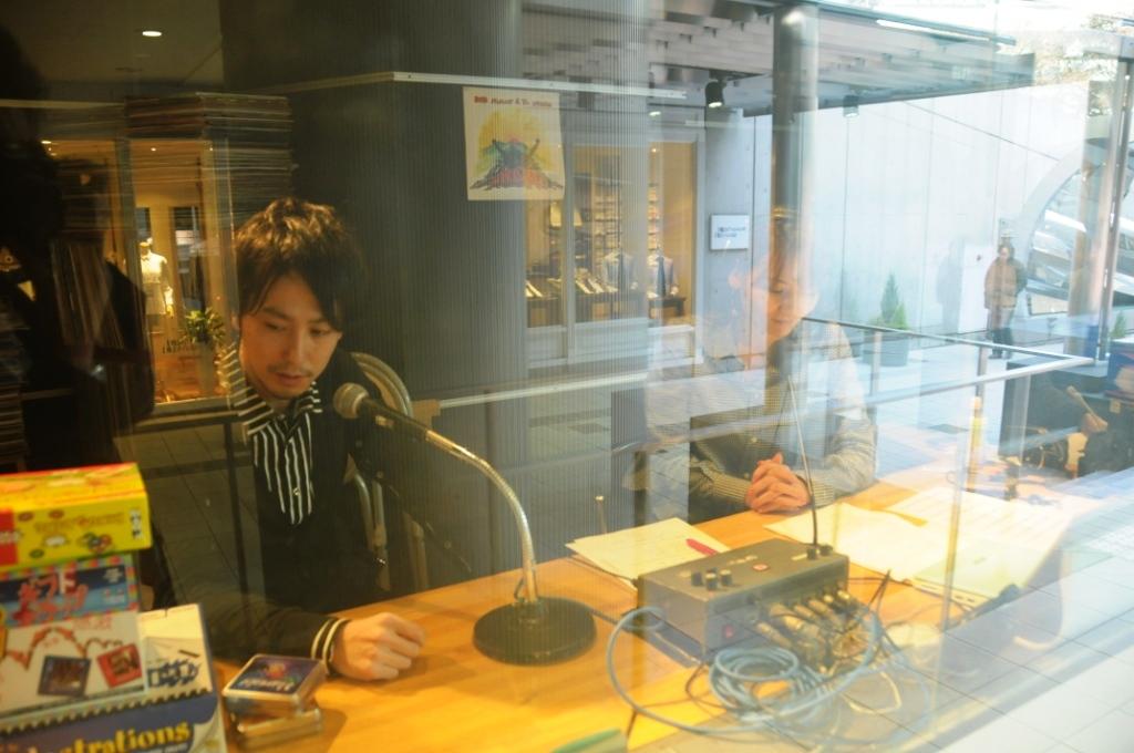 SHIBUYA FMに生出演してきました!