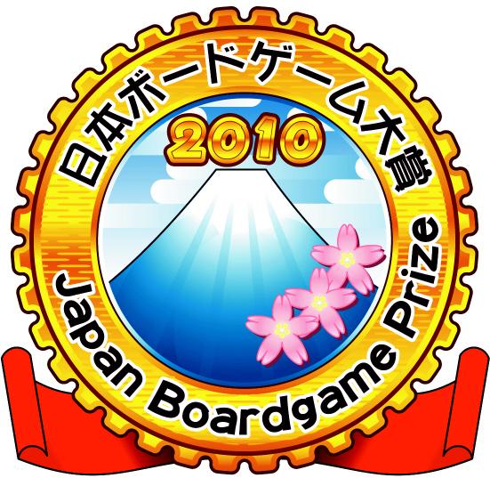 jbp2010_logo.jpg