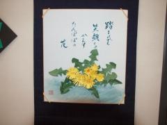 折り紙タンポポ