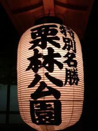 2007.12.3 001.jpg