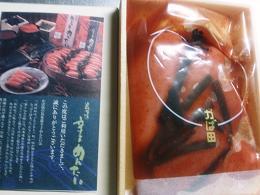 2011年11月05日_DVC00098-0.jpg