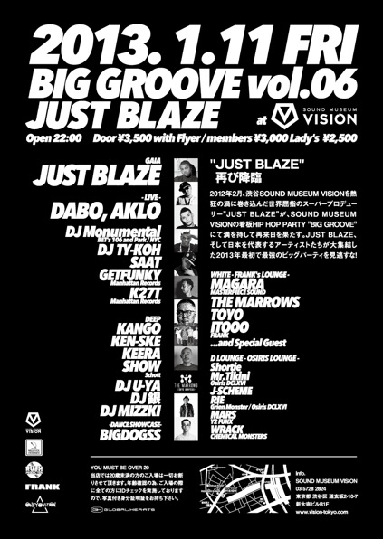 130111_Flyer_Back2.jpeg