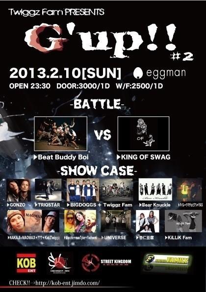 2013.2.10.G UP!!