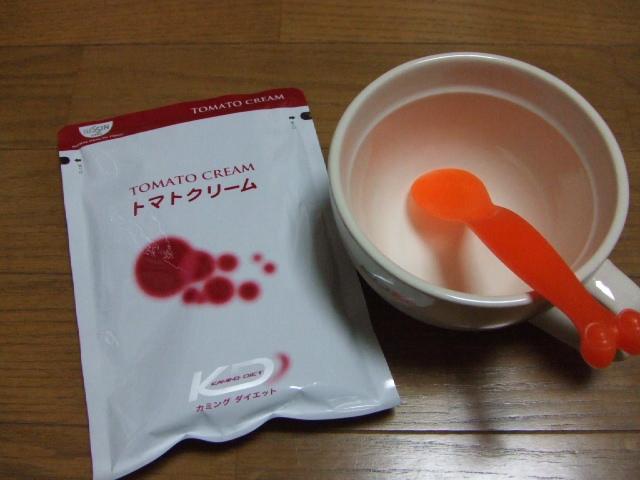 トマトクリーム①