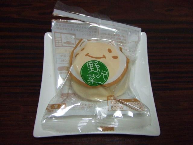 ダイエットおやき 野沢菜①