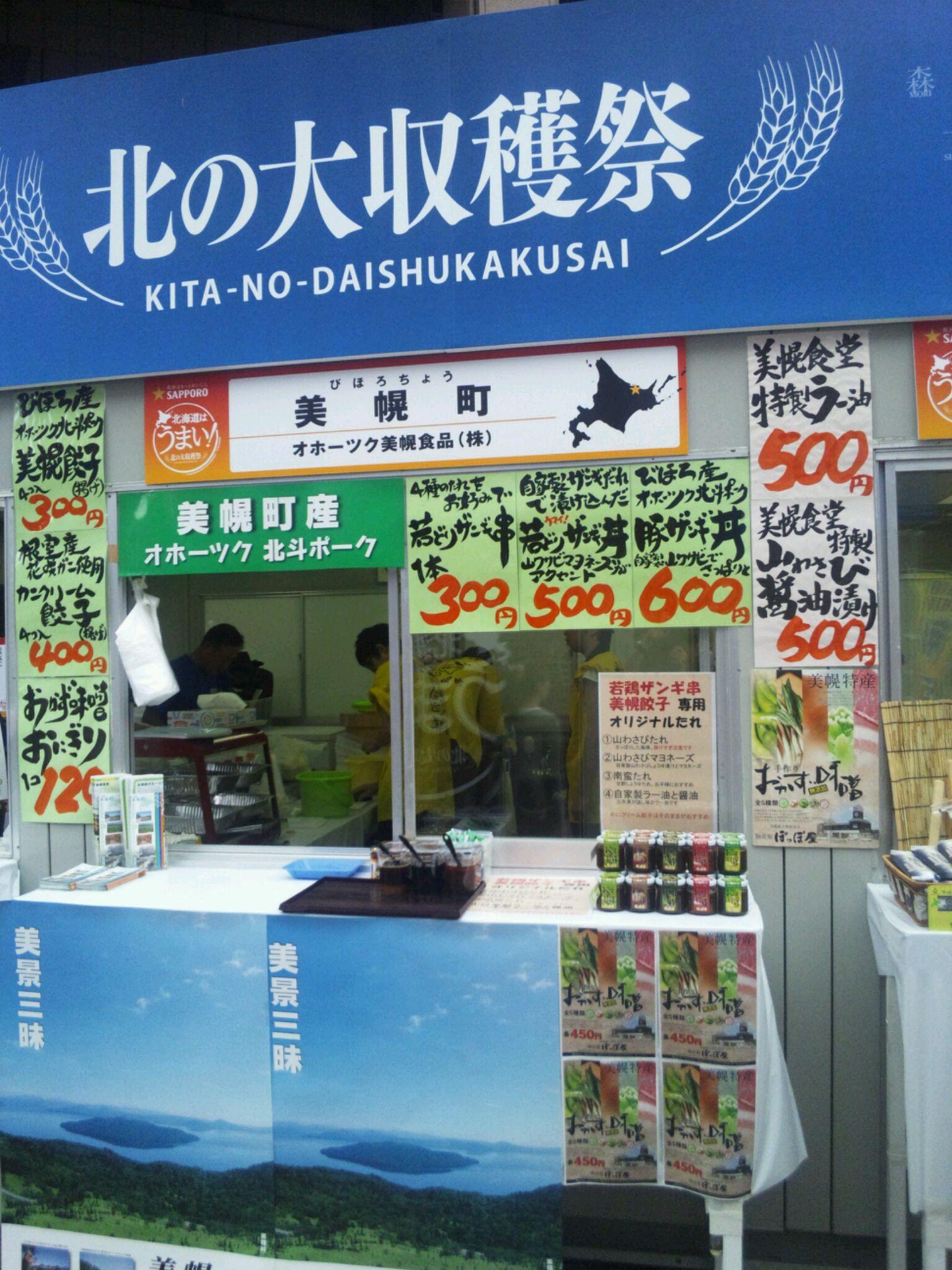 恵比寿店頭 (1)
